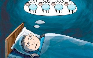 Как заснуть, если совсем не хочется спать