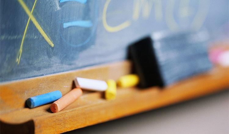 «Школьные годы» — пора воспоминаний