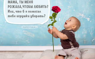 10 Смешных детских замечаний