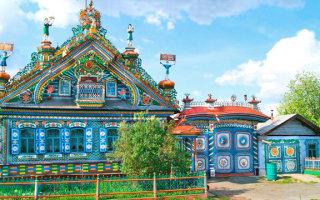 Фото «Сказка рядом или русские терема»