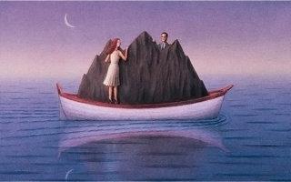 Стихотворение «С вечера поссорились супруги…»