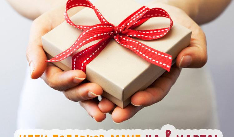Выбираем подарок для любимой мамочки на 8 Марта: 50 идей