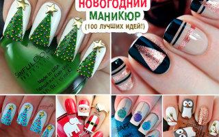 Выбираем модный дизайн ногтей на Новый год 2021