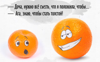 10 Смешных диалогов детей и их родителей