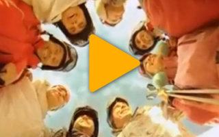 Видео «О Друзьях»