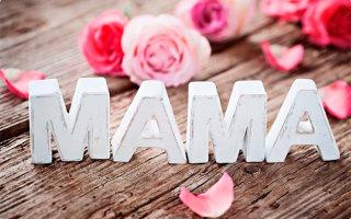 Учимся говорить комплименты самому лучшему человеку — маме
