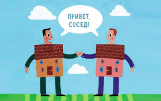 7 историй о том, что с соседями жизнь весело!