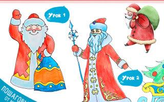 Рисуем Деда Мороза легко и красиво