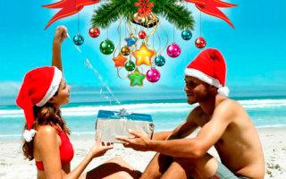 Новогодние традиции бывают разные!..