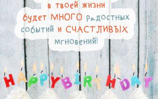Замечательные картинки для поздравления Екатерины с днем рождения