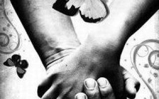 Стихотворение «Любовь и Дружба»