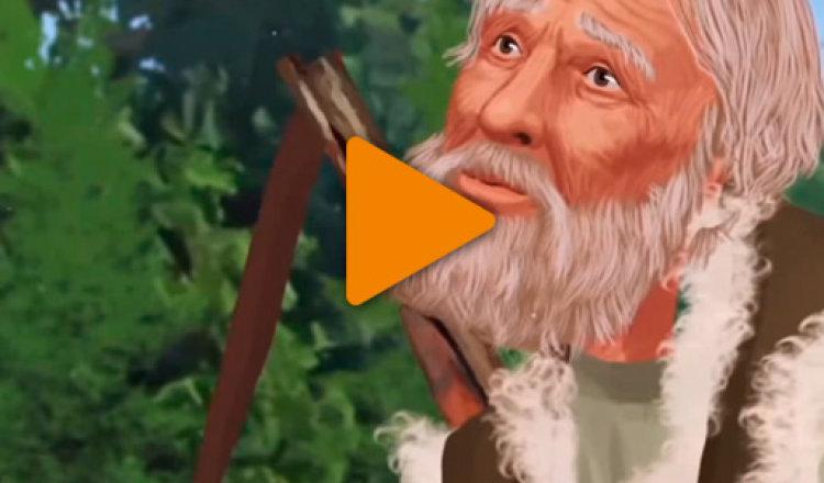 Видео-притча «Лесной лекарь»