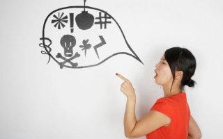 Как легко реагировать на хамство и грубость