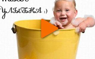 Флеш-ролик «Улыбайся! Будь счастлив!»