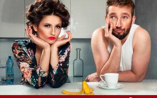 Поругался с женой — как помириться: советы психолога
