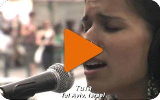 Видео «Музыка нас объединяет»