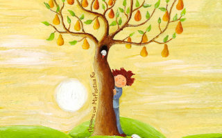 Притча «Дары дерева»