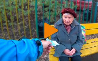 День добрых дел. Парень раздаёт деньги бабушкам (видео)