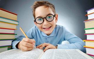 Как помочь ребенку хорошо учиться в школе