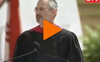 Видео «Речь Стива Джобса — Три Истории»