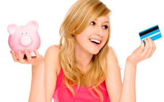 Как начать тратить собственные деньги с умом