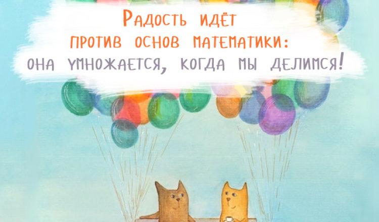 Позитивчики июля (7 добростей)