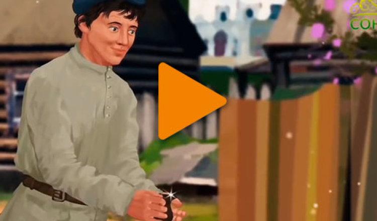 Видео-притча «Копейка»