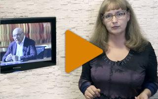 Как простая училка по русскому находит ошибки у ведущих с федеральных каналов (Видео)