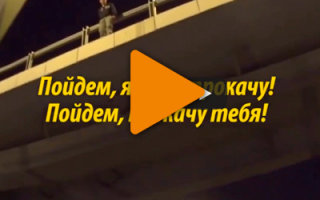 Видео «Байкер отговорил парня от прыжка с моста»