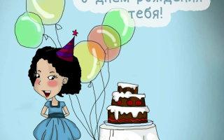 Подборка замечательных картинок для Олечки в день рождения