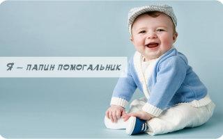 «Устами младенца…» (детские перлы, часть 8)