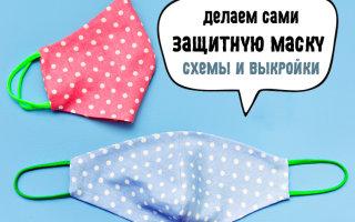 Как сделать маску для лица из ткани, марли или бинта