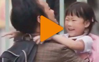 Видео «Родительская любовь»