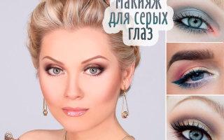 Пошаговое руководство по макияжу для серых глаз с фото