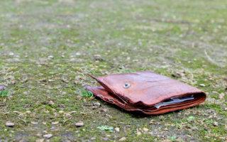 История про кошелек