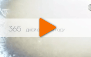 Видео «Секунды жизни»