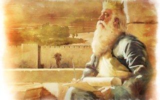 Притчи царя Соломона – обращение к потомкам