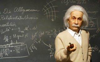 10 советов от Альберта Эйнштейна