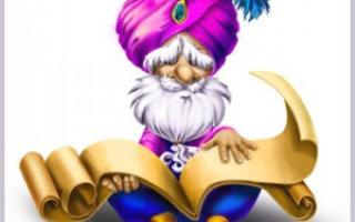 Притча «Шутка мудреца»