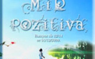 Журнал «Мир Позитива» Выпуск № 2/14