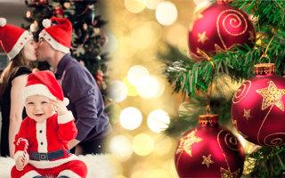 «15 семейных традиций, без которых новый год — не Новый Год!»