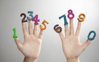 Как узнать свои счастливые числа и их значения