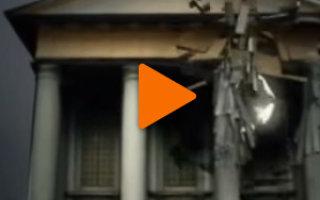 Видео «Лазерное волшебство. 3D проекции на домах»