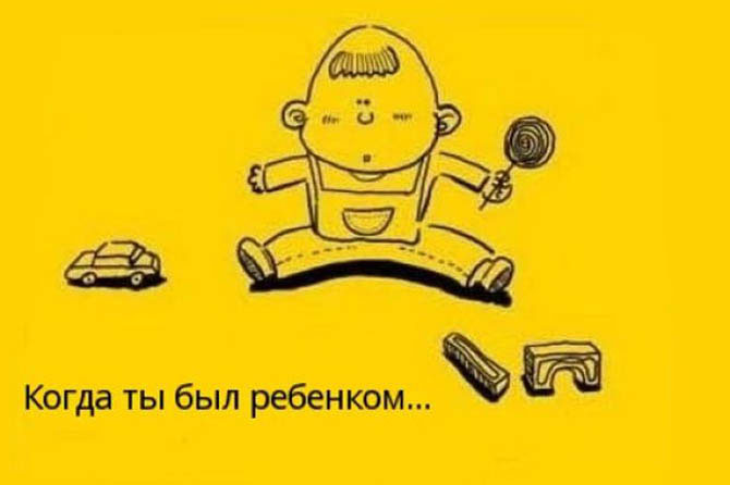 Забота о родителях (комикс)