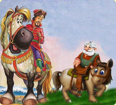 царь на коне