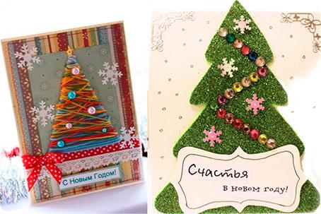 новогодняя елочка, открытка