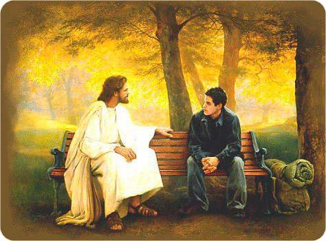 встреча с Богом