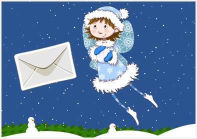 письмо от феи, фея