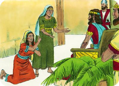 женщины пришли к царю