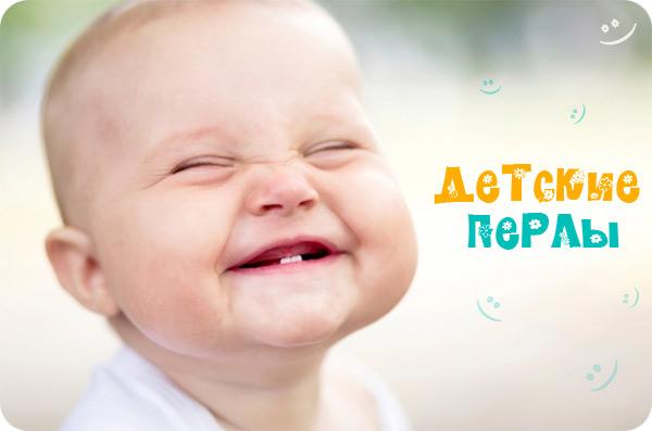 малыш, ребенок улыбается